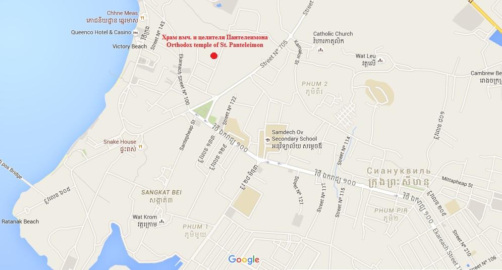 Адрес храма